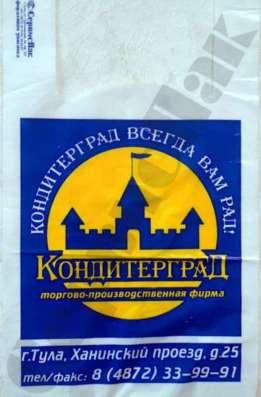 Напечатать логотип на пакетах в Туле Фото 1