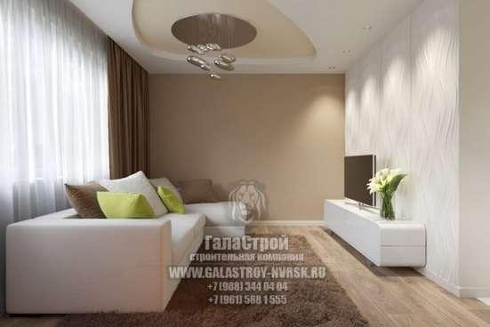Профессиональный РЕМОНТ квартир, домов,офисов и др.помещений