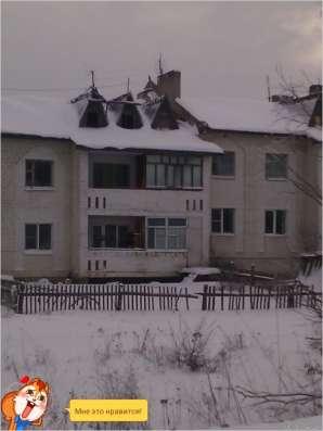 Продам 3-х комн. квартиру в Тверской обл или обмен на авто