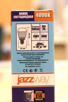 Светодиодная лампа для холодильника 2w