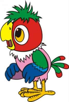 Приму в дар Приютим вашу птичку и окружим заботой  АВСТРАЛИЯ