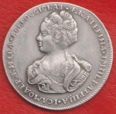 Россия полтина 1727 г.
