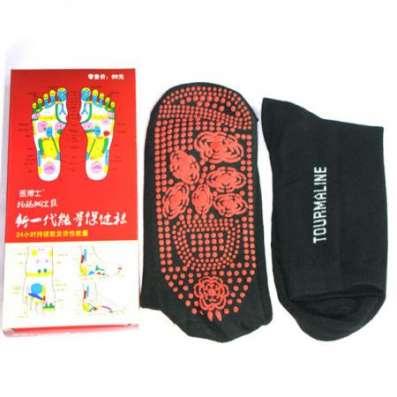 Носки самонагревающиеся с турмалином