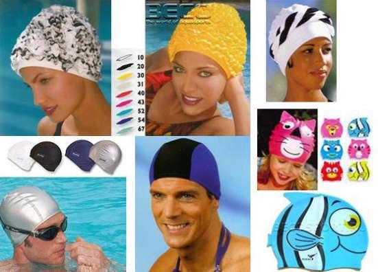 Купальники  для бассейна и пляжа. Одежда для фитнеса.