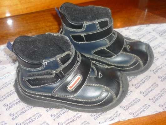 Ботинки на мальчика в Клине Фото 1
