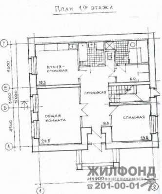 коттедж, Новосибирск, Прокопьевская 2-я, 220 кв.м.