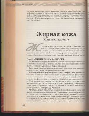 Домашний доктор для женщин в Москве Фото 2