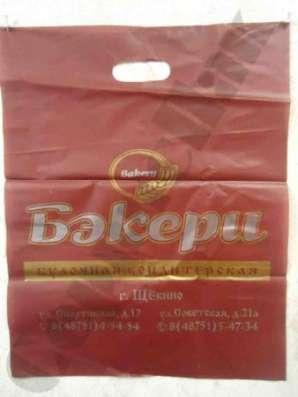 Пакеты с логотипом для кондитерских и пекарен в Туле Фото 5