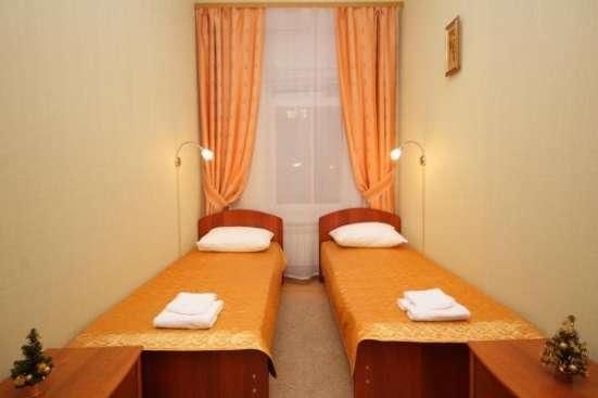 Приглашаем в уютный мини-отель в центре города в Санкт-Петербурге Фото 2