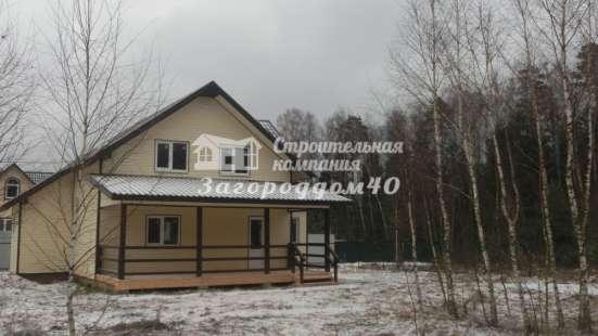Дом на участке с березами и соснами в Москве Фото 6