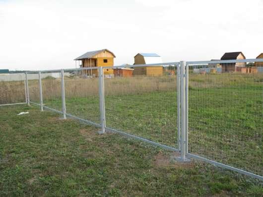 Секции заборные в Волгограде Фото 1
