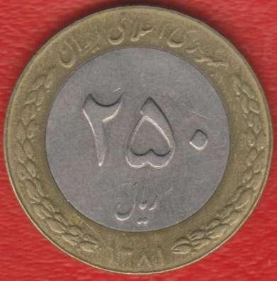 Иран 250 риал 1992 г.