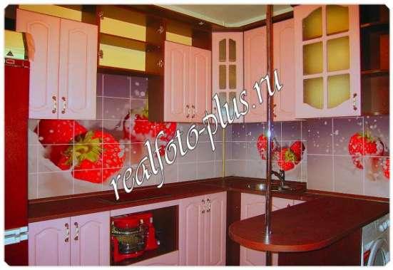 Фотоплитка для кухни (фартуки для кухни) в Йошкар-Оле Фото 3