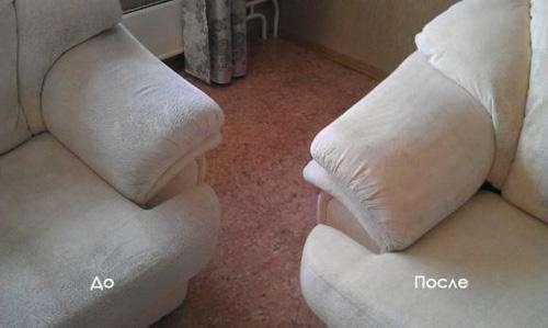 Химчистка ковров, мягкой мебели на дому в Саратове, Энгельсе Фото 1