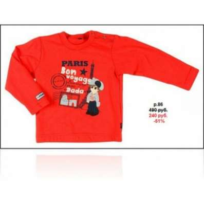 Распродажа детской одежды -30% -50% в Обнинске Фото 4