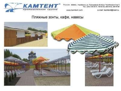 """торговое оборудование ООО """"КАМТЕНТ"""""""