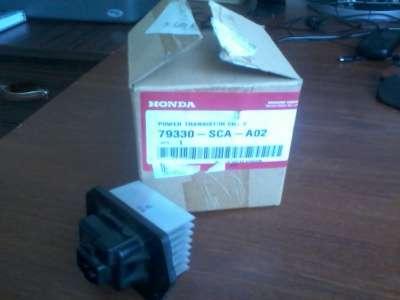 автозапчасти Honda CR-V 2002-2006 Блок резисторный