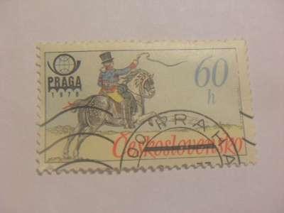 Марка 60h Чехословакия 1977 год