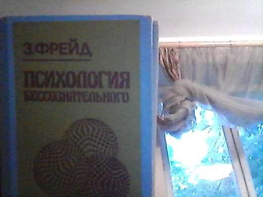 Продаю коллекцию книг оптом