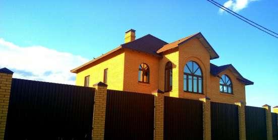 Продаю свой большой классный кирпичный коттедж 380 метров в Щелково Фото 4
