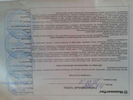 Продажа электроплиткореза в Санкт-Петербурге Фото 3