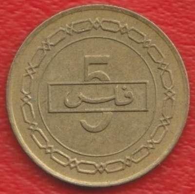 Бахрейн 5 филс 1992 г