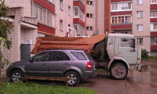 Услуги грузчиков • Грузоперевозки • Вывоз строительного мусора • Демонтаж и др.работы