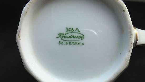Молочник фарфоровый немецкий Бавария.