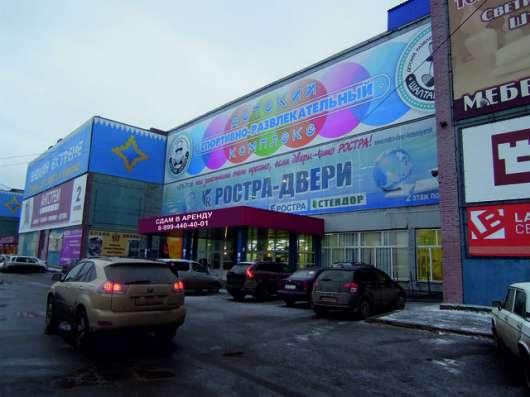 Продам бизнес, торговые площади с арендаторами 381 кв. м в Красноярске Фото 1