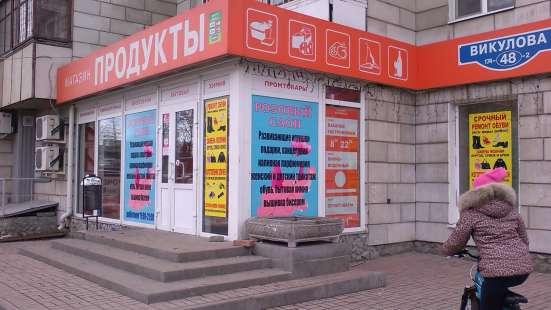 Рекламное оформление витрин, павильонов и. т. д