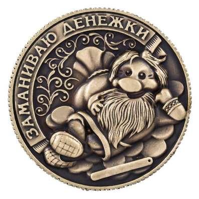 Монета - магнит для денег в Перми Фото 5