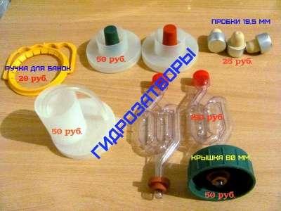 Бутыли 22, 15, 10, 5, 4.5, 3, 2, 1 литр в Ижевске Фото 3
