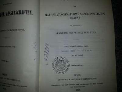 Семь томов по медицине с1856-1858г