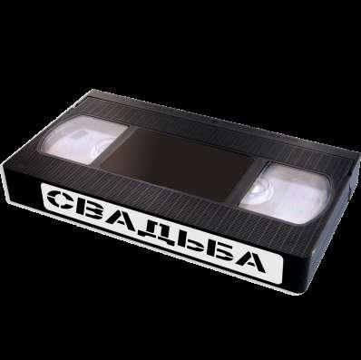Оцифровка видеокассет, аудиокассет, бобин(катушек) Смоленск