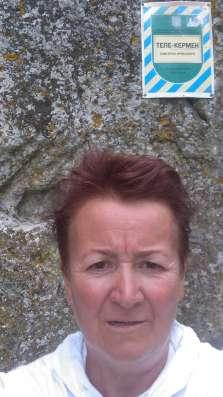 Татьяна, 56 лет, хочет пообщаться в г. Алушта Фото 1