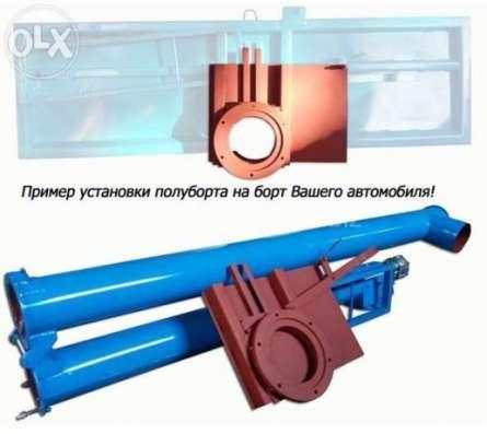 Загрузчики сеялок ЗС - 30 М с полубортом