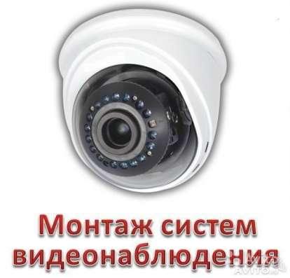 Новая купольная камера 600 твл с Ик 20 м. Недорогой монтаж в Москве Фото 1