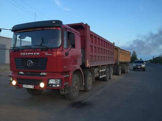 Грузоперевозки самосвалом SHACMAN до 65 тонн в г. Павлодар Фото 1