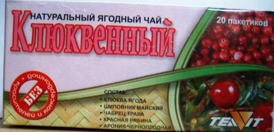 """Чай """"Клюквенный"""" в Челябинске Фото 1"""