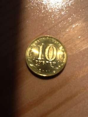 Монета Выборг