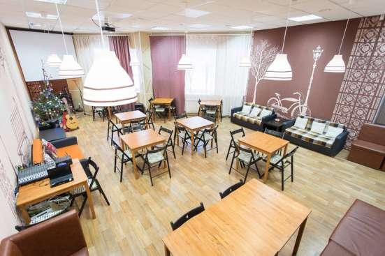 Комнаты для проведения мероприятий