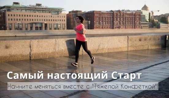 Фитнес-проект