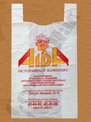 Производство и продажа пакетов под пиво в Туле Фото 3