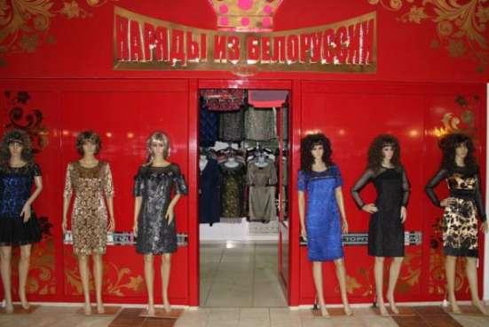 Элитные платья из Белоруссии в г. Павлодар