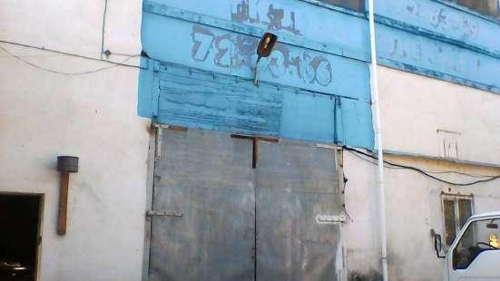 Производственные помещения в г. Севастополь Фото 2