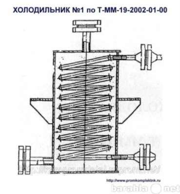Холодильник №1,№2, №3 — чертеж Т-ММ-19-02-01.00 (05.00,06.)