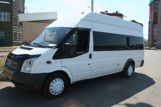 Заказать автобус в Уфе, Аренда микроавтобуса в Уфе