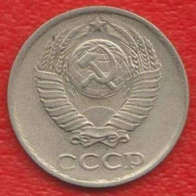 СССР 10 копеек 1985 г в Орле Фото 1