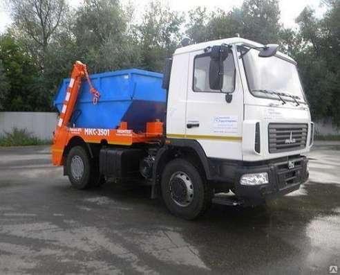 Вывоз строительного мусора, снега и ТБО
