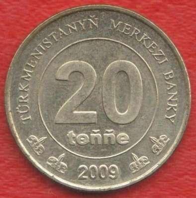 Туркменистан 20 тенге 2009 г.